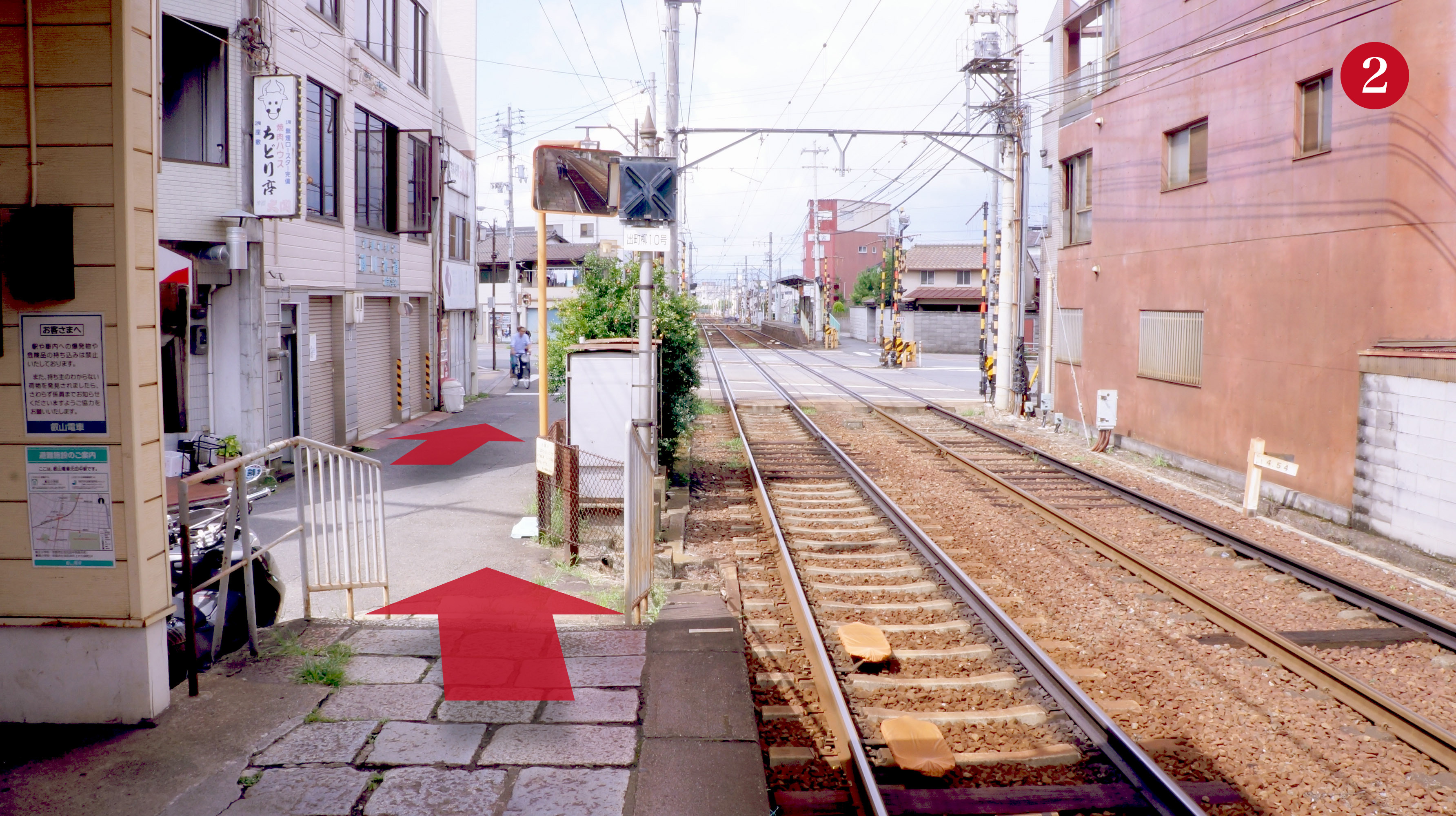 元田中駅(叡山電鉄)-東側降り口