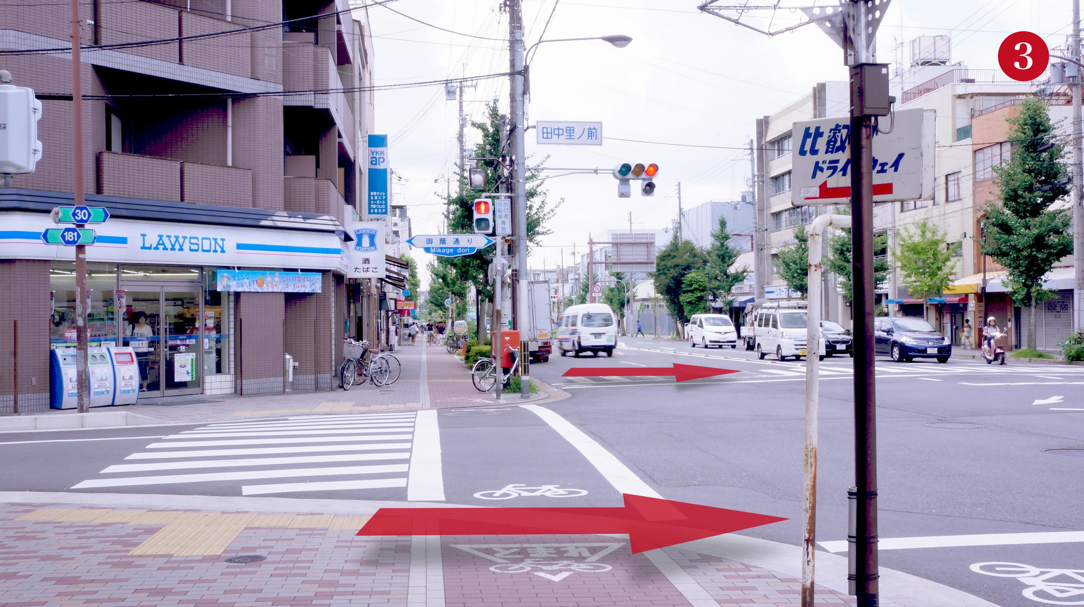 田中里ノ前交差点東側-ローソンさん