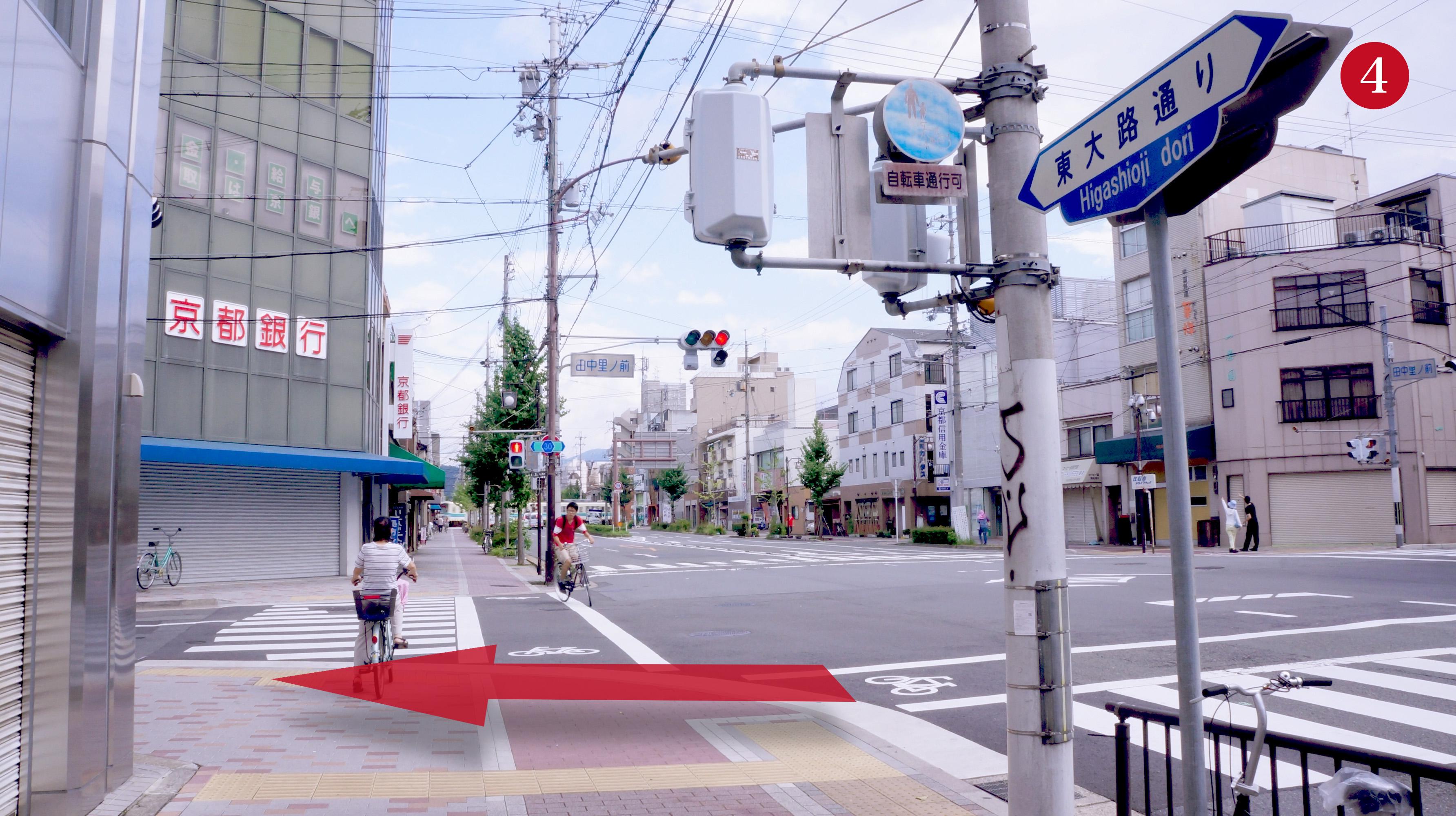 田中里ノ前交差点西側-京都銀行さん